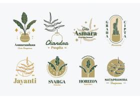 简洁文艺植物叶子盆栽主题标签图标设计