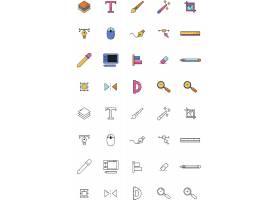 文艺道具学习办公物品图标UI设计