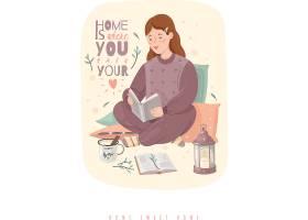 居家看书的女性插画设计
