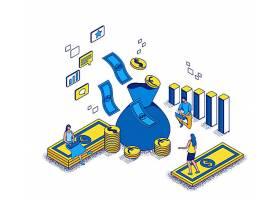 金融理财货币金币插画设计