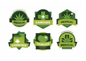 绿色创意标签标贴设计