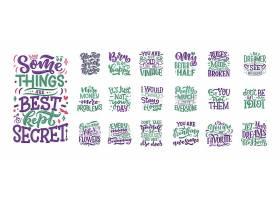 创意字母印花图案