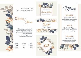 花卉植物叶子元素邀请函封面设计