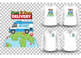 物流快递外卖送餐主题T恤图案设计