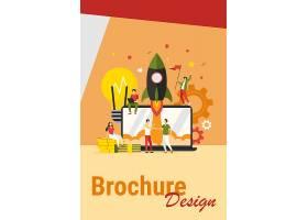 火箭与金融经济业绩网页矢量插画设计