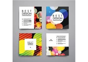 时尚画册设计