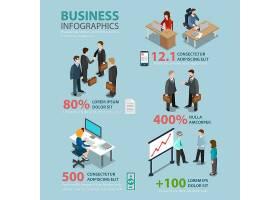 商务办公与职场人物沟通交流握手主题矢量插画设计