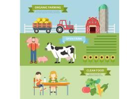 农场奶牛猪与绿色蔬菜主题矢量插画设计