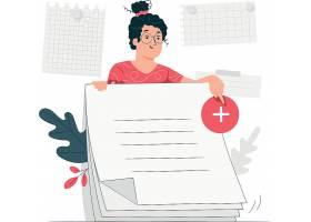 女性与文件纸张插画设计