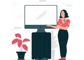 销售员与电脑屏幕电视插画设计