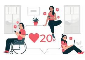 互联网社交与点赞插画设计
