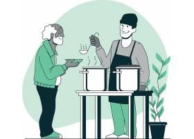爱心汤食捐赠老人的男子插画设计