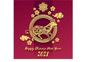 喜庆2021中国风海报
