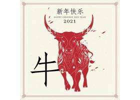 中国风2021牛年素材