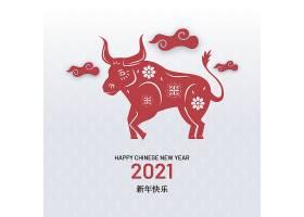 剪纸风2021中国年新年快乐插画设计