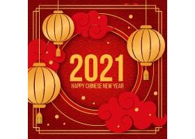 创意2021新年快乐
