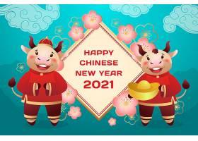 卡通牛元宝桃花与2021中国年新年快乐插画设计