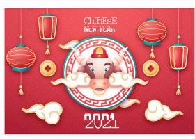 中国2021新年快乐