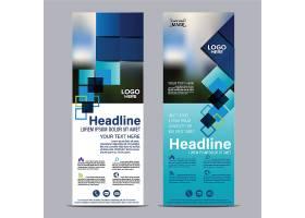 公司企业通用商务简洁时尚展架海报设计