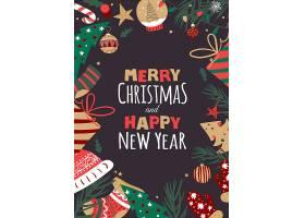 圣诞节新年快乐装饰边框插画设计
