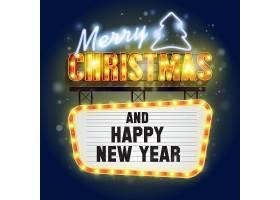 光晕光影圣诞节新年快乐招牌设计