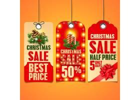 新年圣诞节折扣吊牌