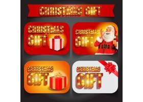 圣诞节送礼礼物标签标贴设计