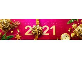 2021新年促销海报或横幅与红色礼品盒