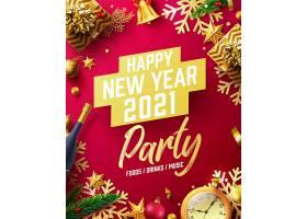 2021新年促销海报或横幅设计