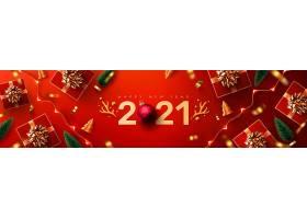 创意2021新年促销海报或横幅与红色礼品盒模板