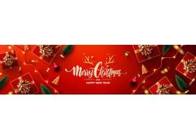 创意喜庆圣诞节快乐海报