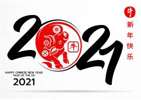 中国风2021新年素材