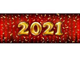 2021新年艺术字