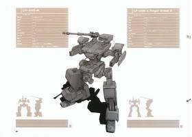 机器人,壁纸,(430)