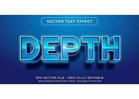 3D立体字设计