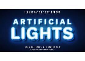 3D质感图形立体字设计