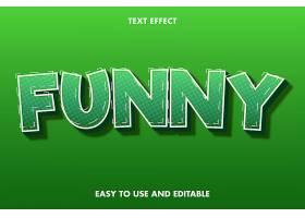 英文字母艺术字设计