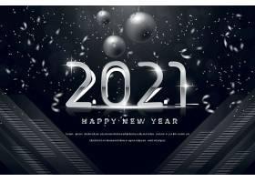 2021白金数字新年快乐主题装饰背景