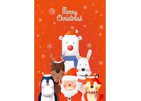 圣诞老人和他的动物小伙伴们插画设计