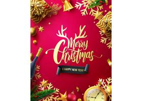 圣诞节新年快乐时钟金色雪花香槟装饰物品插画设计