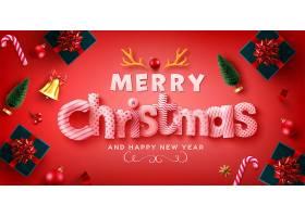 圣诞节新年快乐清新红色装饰banner背景