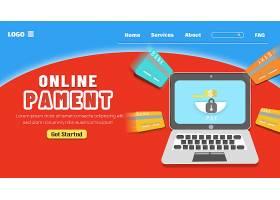 互联网网银金融移动支付金币网页首页模板
