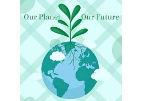 绿色保护地球植物元素banner背景