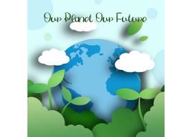 剪纸风绿色保护地球白云海报设计