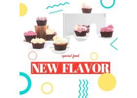 甜品蛋糕糕点海报设计