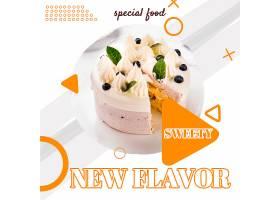蓝莓蛋糕奶油海报设计