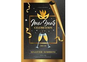 跨年新年快递假面香槟晚会黑金海报设计