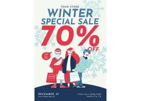 冬季提着购物袋的年轻人插画促销打折海报设计