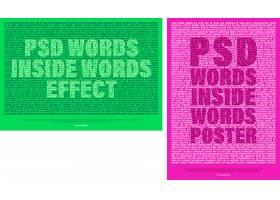 英文文字粉色和绿色排版海报设计