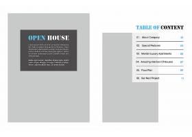 房地产宣传册